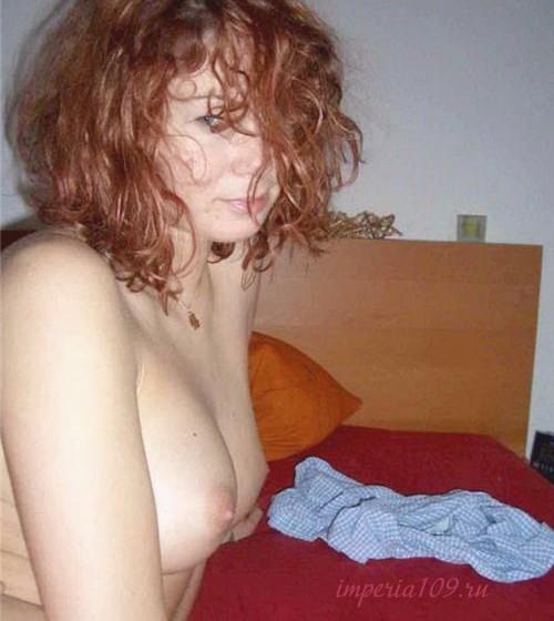 Проверенная проститутка Евангелия фото мои