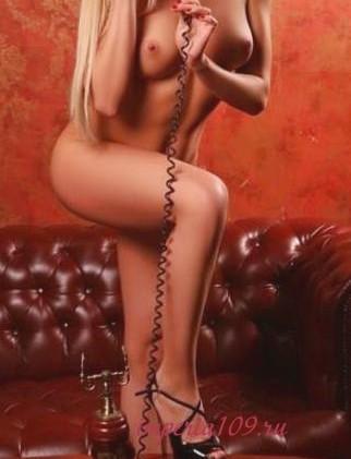 Девушка проститутка Русалка