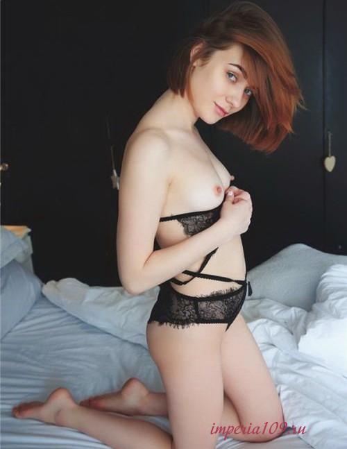Проверенная проститутка Джорджета Vip