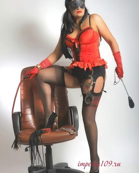 Реальные проститутки Старых Дорог