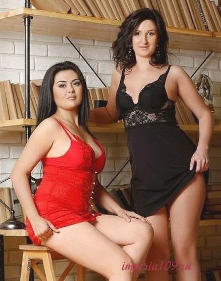 Проститутки-негритянки Бирюсинска