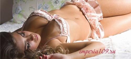 Впечатления о проститутках Уссурийска