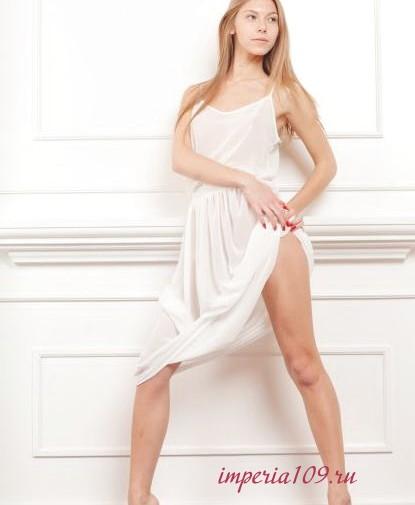 Девушка проститутка Изабелла88